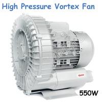 550 Вт высокое Давление Vortex Вентилятор Два фазы дуя кольцо (большой поток Тип) HG 550