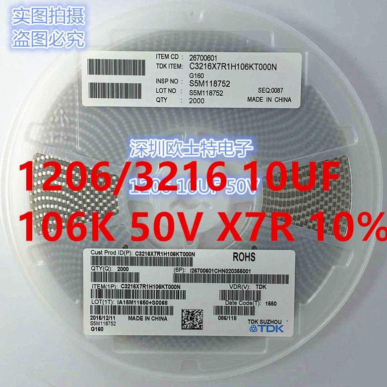 (100PCS) (2000PCS/ disk) SMD ceramic capacitors 1206/3216, 10UF, 106K, 50V, X7R 10%, non-polar capacitor SMD  цены