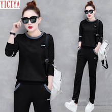 YICIYA Black tracksuits 2 piece set women long sleeves pants suits and top plus size large clothes outfits autumn winter