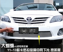 Stainless steel outlet before the middle grid electroplating car styling racing grill trim for 2011-2013 Corolla Fast air free s