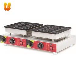 50 PCS poffertjes grill making machine/muffin maker