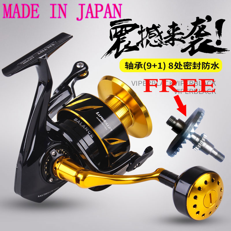 Japan Made Lurekiller Saltist CW3000- CW10000 Spinning Jigging Reel Spinning reel 10BB Alloy reel 35kgs drag power(China)