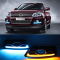 Car DRL kit for ZOTYE T600 2015 2016 LED Daytime Running light bar super bright auto fog lamp daylight car led drl light 12v