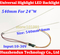 10pcs 540mm Adjustable brightness CCFL led backlight strip kit,Update 24inch lcd monitor to led bakclight