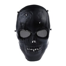 FJS Airsoft Mask Skull Full Protective Mask Military   Black
