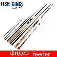 FISH KING Feeder High Carbon Super Power 3 Sections fishing rod CW L M H 3.6M 3.9M Lure Feeder Fishing Rod Feeder Rod