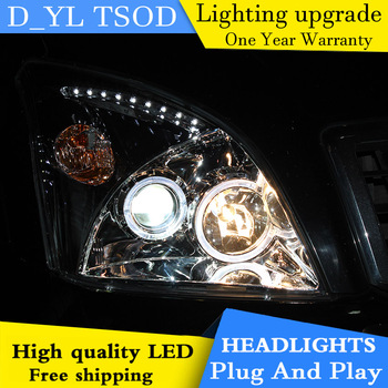 DY_L Car Styling Head lamp for Toyota Prado FJ120 2003-2009 LED Headlight DRL H7/D2H HID Xenon bi xenon lens