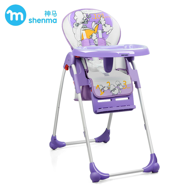 SHENMA adjust height baby dining chair, portable kids highchair, adjustable child feed chair, multifunctional chair one key fold