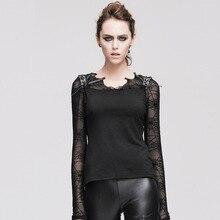 Devil Fashion Sexy Gothic Black Spider Web T Shirts for Women Corset Fit Female Cobweb Elastic Lace Up Tops Transparent Back