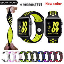 цена на New Breathable Silicone Sports Band for Apple Watch 4 3 2 1 42MM 38MM rubber strap bands for Nike+ Iwatch 4 3 40mm 44mm