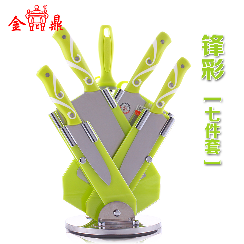 Free Shipping JIN DING Stainless Steel Kitchen font b Knife b font 7 PCS Set Multifunctional