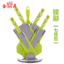 Free Shipping JIN DING Stainless Steel Kitchen Knife 7 PCS Set Multifunctional Chef Cooking Knives Sharpenr Scissors Block Set