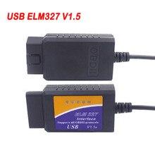 2019 새로운 ELM327 USB V1.5 OBD2 자동차 진단 인터페이스 스캐너 ELM 327 1.5 OBDII 진단 도구 ELM 327 OBD 2 코드 리더 스캔