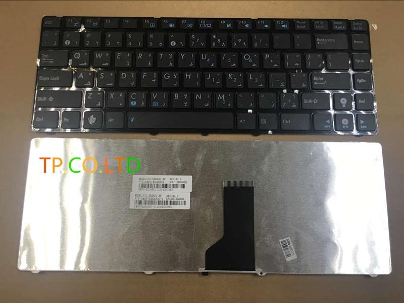 ARBIC Keyboard for ASUS N82 N82J N82JQ N82JG N82JV A42 K42 K42D K42J A42J K42F U32 U35 U41 AR version laptop Black keyboard