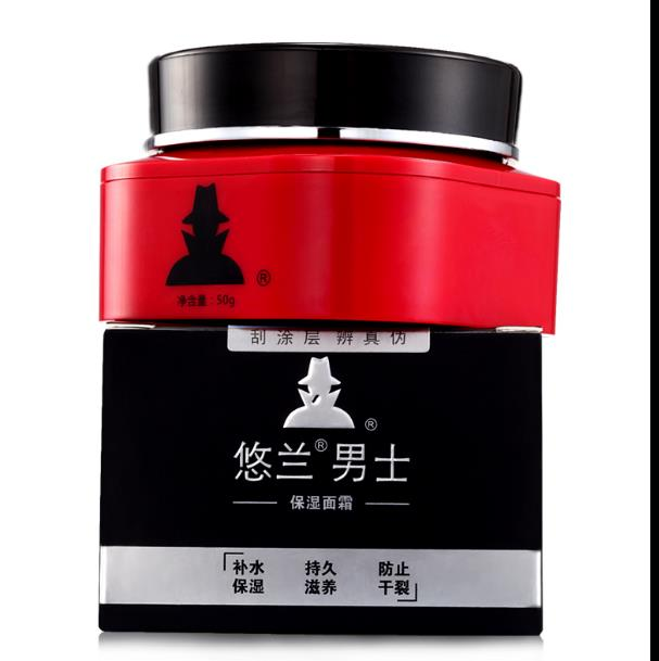 YOUR LIFE men anti-wrinkle mouisturizing face cream and anti aging skin care firming tightening skin Free ship free shipping placentin liquid moisturizing anti wrinkle anti aging skin care products cosmetics oem
