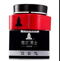YOUR LIFE men anti wrinkle mouisturizing face cream and anti aging skin care firming tightening skin Free ship