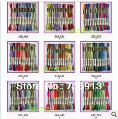 Similar DMC Top Grade 1 Lot=300 Skeins Cross Stitch Embroidery Thread Yarn Floss Free Shipping  100% Cotton