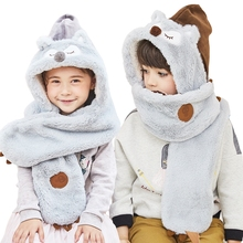 Cartoon Fox Hat With Scarf Winter Kids Cap 2 in 1 Baby Boys Girls Warm Wool Hats Winter Beanie Children Fashion Versatile Caps cn rubr hot 2017 fashion winter warm neck wrap fox scarf caps cute children wool knitted baby shawls hooded cowl beanie caps
