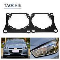 TAOCHIS Auto Adapter Frame Head Light For Chevrolet Cruze High Configuration Type Hella 3R G5 5