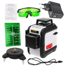Professional green 3D Laser Level Meter leveler Projector USB Interface nivel laser Construction tool with 12 Lines Tripod(China)