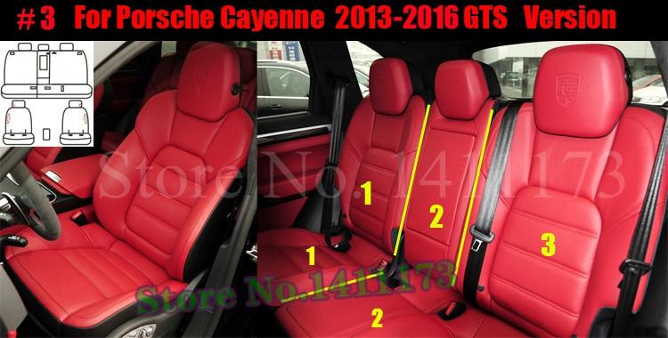 203 car seat cover (3)