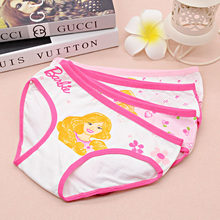9ef8caf8d392 Cute Design Kids Girls Underwear cotton princess Cartoon Panties Cute  Children Underpants 4 pcs/set