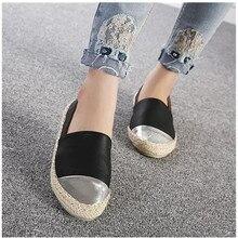 Женские Дамские туфли из PU искусственной кожи толстый каблук лоферы, мокасины на плоской подошве, женские эспадрильи, Женская Повседневная Slip-On, черный/белый обувь на плоской подошве