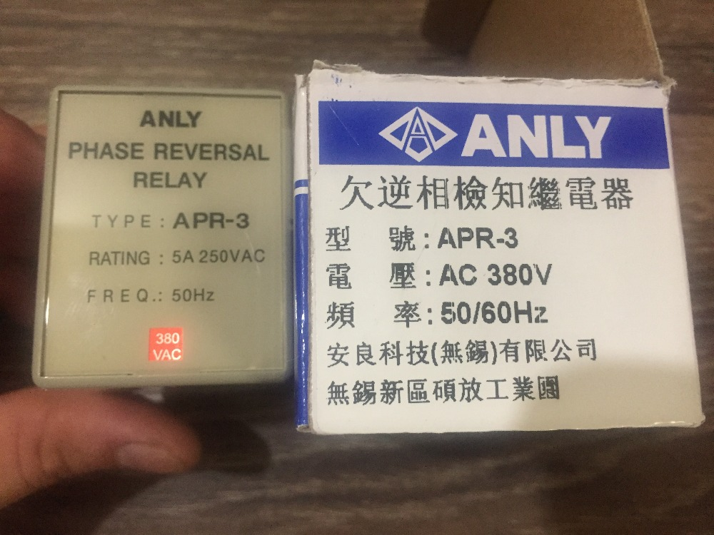 APR 3 ANLY Taiwan owe protection relays reverse phase sequence relay APR 3 380V