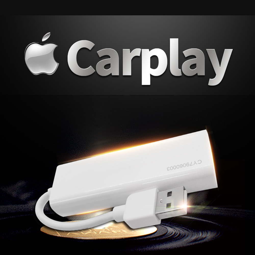 Carplay For Iphone Ios Mobile Phone With Android Navigation Dvd