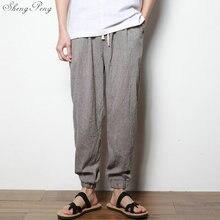 Традиционная китайская одежда Китайская традиционная одежда для мужчин Восточный мужская одежда кунг-фу форма мужчин Штаны Q018