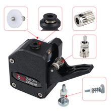 Double Gears Dual Drive Extrusion BMG Durable Office Cloned Btech Professional Tool Extruder Optimized 3D Printers Parts #5
