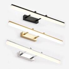 현대 led 벽 빛 욕실 거울 램프 화장실 벽 램프 비품 아크릴 9 w 40 cm 또는 12 w 50 cm 메이크업 거울 빛
