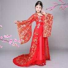 Традиционная древняя одежда; сказочные китайские танцевальные костюмы в народном стиле; платье ханьфу; костюм династии Тан для девочек; детская одежда