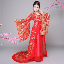 89c04be75 Buy dance costumes china and get free shipping on AliExpress.com