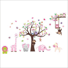 Rainbow Fox Jungle Zoo With Owl Monkey Wall Decal Wallpaper Wall Sticker Wall Decor For Kid Room Nursery Home Decoration ZY1216
