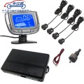 11 Colors 12V 4 Sensors 22mm Car Parking Sensor Reverse Backup Radar LCD Display  Buzzer Car Detector System for All Cars