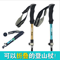 New Aluminum Alloy Ultra Light Adjustable 5 Section Walking Stick Trekking Pole Alpenstock For Climbing Hiking