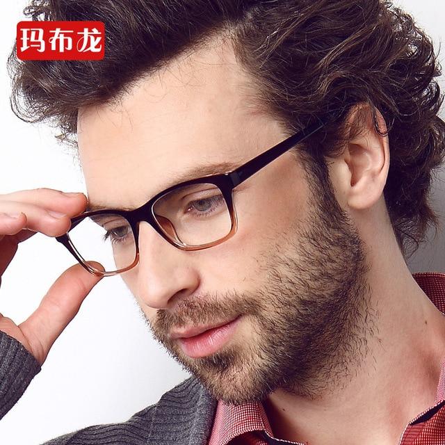 21f386ae5 Moda 2016 Novo Estilo Da Marca Desigual Óculos Unissex Quadro Óptico Óculos  de Computador Óculos Vidros