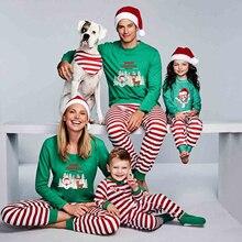 Семейный Рождественский пижамный комплект; пижамный комплект в полоску; Семейный комплект; Семейные рождественские пижамы; Семейные комплекты