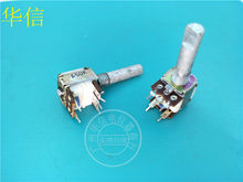 4 pcs RK125N A50K rotary potenciômetro/potenciômetro individual com interruptor/handle comprimento 27MMF