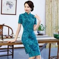 2019 New Modern Qipao Traditional Chinese Dress Fashion Cheongsam Banquet Costume Short sleeves Qipao Woman Oriental Party dress