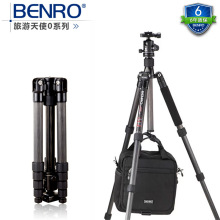 Carbon Fiber Tripod / Retrorse Portable DSLR Camera Set Foldable Travel Free Shipping Benro C2690TB1