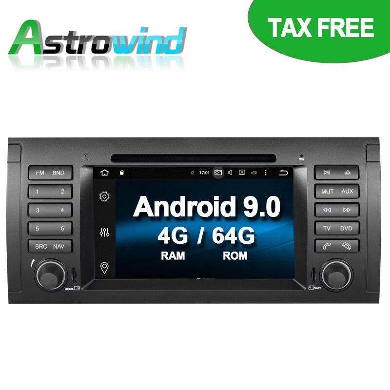 64G ROM sans taxe Android 9.0 système de Navigation GPS de voiture lecteur DVD Radio stéréo médias pour BMW X5 E53, pour BMW série 5 E39
