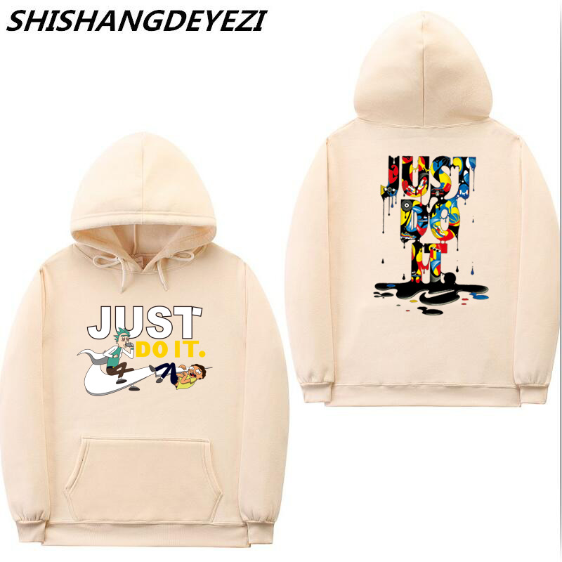 2018 New design funny JUST DO IT hoodie Suitable for Mens women Hip hop streetwear sweat ...
