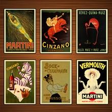 Póster Vintage de bebidas alcohólicas, vino, cerveza, vermut Martini, pinturas clásicas en lienzo, pósteres de pared, pegatinas para decoración del hogar, regalo