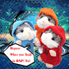 2017 Talking Hamster Mouse Pet Plush Toy Hot Cute Sound Record Hamster Educational Toy For Kids