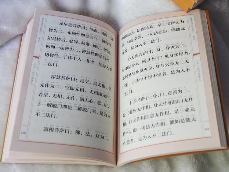 Купить с кэшбэком Vimalakirti Sutra with Pin Yin / Buddhist books in Chinese Edition