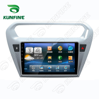 Octa Core 1024*600 Android 8.1 Car DVD GPS Navigation Player Deckless Car Stereo For CITROEN Elysee 2014 Radio Headunit wifi