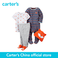 Carter's 4 pcs baby children kids Babysoft Take-Me-Home Set 126G355, sold by Carter's China official store