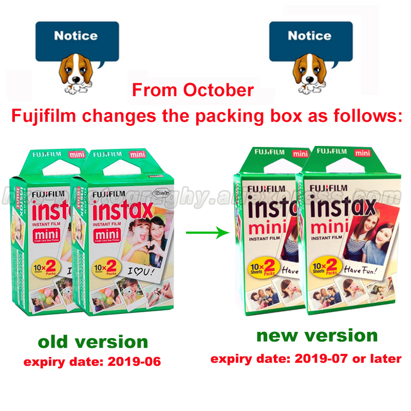 changing package